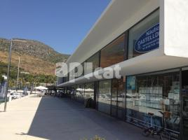 Local comercial, 61.00 m², prop de bus i tren, seminou